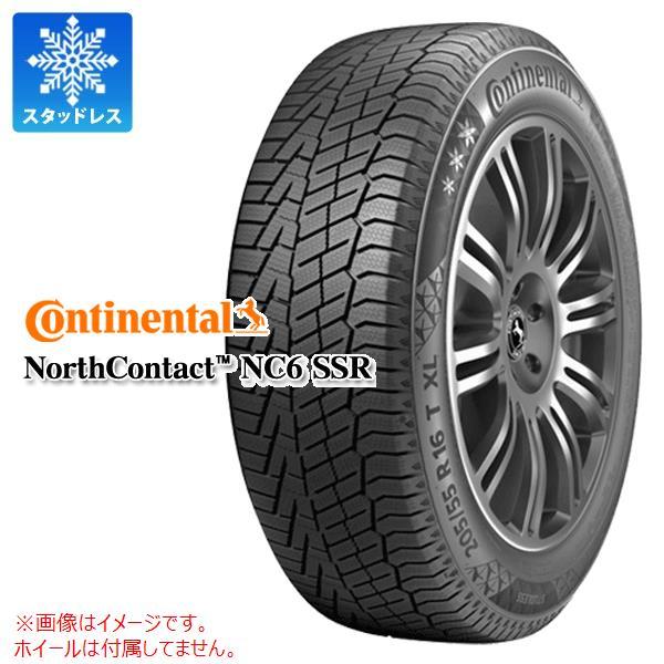 4本 スタッドレスタイヤ 225/50R17 98T XL コンチネンタル ノースコンタクト NC6 CONTINENTAL NorthContact NC6