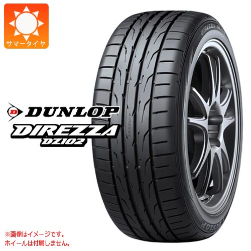Dunlop Direzza Dz102 Review >> Tire1ban Summer Tire 225 50r18 95 W Dunlop Direzza Dz102 Dunlop