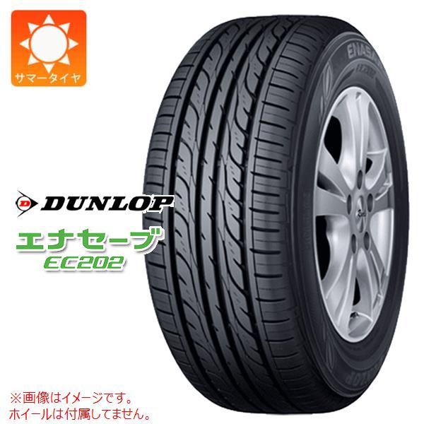 4本 サマータイヤ 185/70R13 86S ダンロップ エナセーブ EC202 DUNLOP ENASAVE EC202