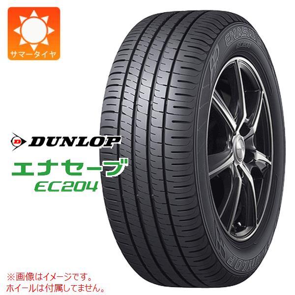 4本 サマータイヤ 165/65R14 79S ダンロップ エナセーブ EC204 DUNLOP ENASAVE EC204