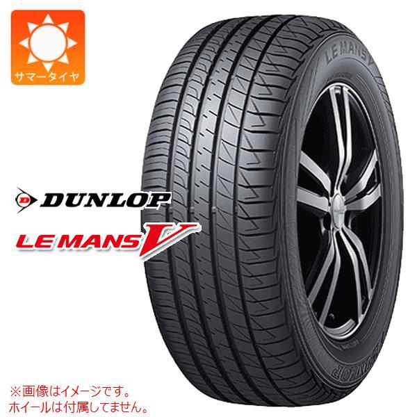 4本 サマータイヤ 245/50R18 100W ダンロップ ルマン5 LM5 DUNLOP LE MANS V LM5