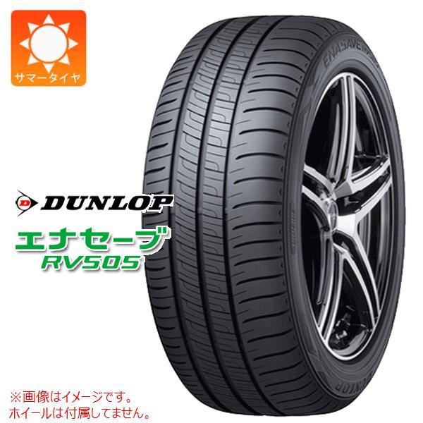 4本 サマータイヤ 155/65R13 73H ダンロップ エナセーブ RV505 DUNLOP ENASAVE RV505