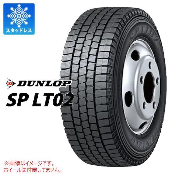 2本 スタッドレスタイヤ 205/80R17.5 114/112L ダンロップ SP LT02 DUNLOP SP LT02 【バン/トラック用】