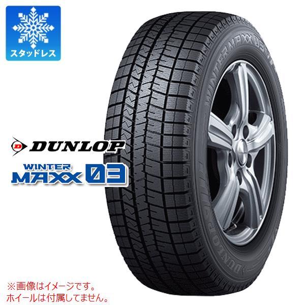 4本 スタッドレスタイヤ 235/50R18 97Q ダンロップ ウインターマックス03 WM03  DUNLOP WINTER MAXX 03 WM03