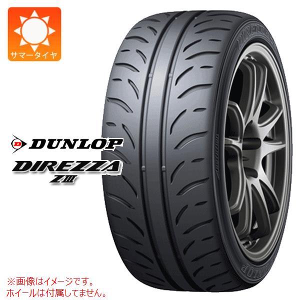 サマータイヤ 215/45R17 87W ダンロップ ディレッツァ Z3 DUNLOP DIREZZA Z3