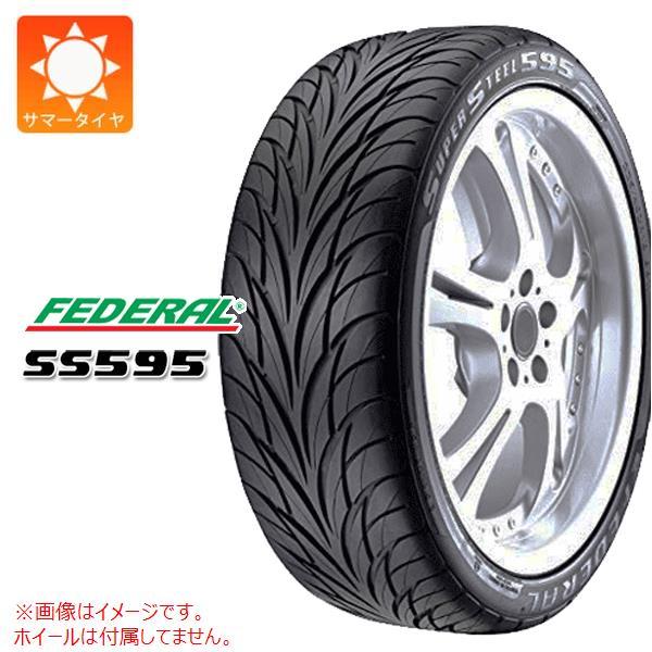 2本 サマータイヤ 205/45R17 84V フェデラル SS595 FEDERAL SS595