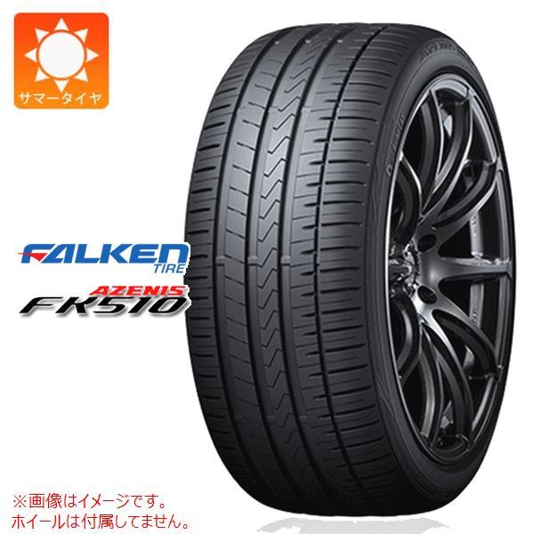 2本 サマータイヤ 255/45R20 105Y XL ファルケン アゼニス FK510 FALKEN AZENIS FK510