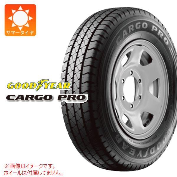 4本 サマータイヤ 155R12 6PR グッドイヤー カーゴ プロ (155/80R12 83/81N相当) GOODYEAR CARGO PRO 【バン/トラック用】