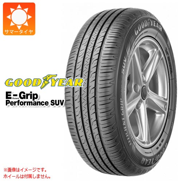 サマータイヤ 235/55R18 100H グッドイヤー エフィシエントグリップパフォーマンスSUV GOODYEAR EfficientGrip Performance SUV