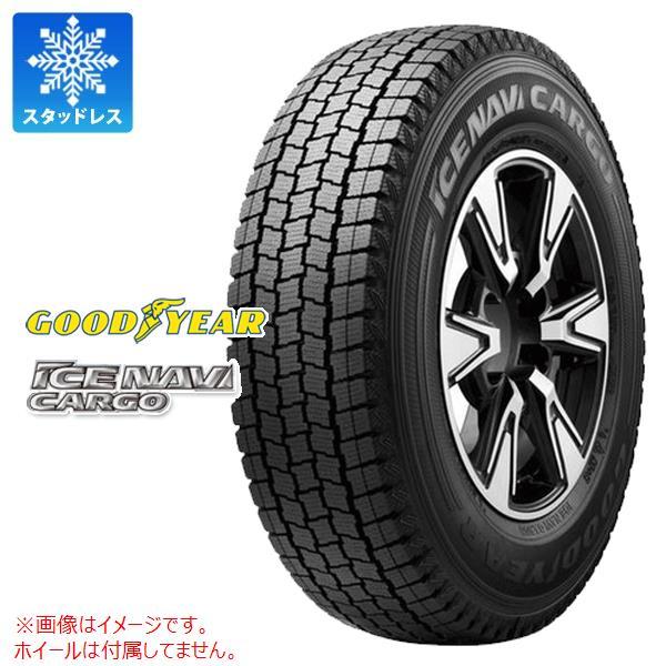 スタッドレスタイヤ 195/80R15 107/105L グッドイヤー アイスナビカーゴ GOODYEAR ICE NAVI CARGO 【バン/トラック用】