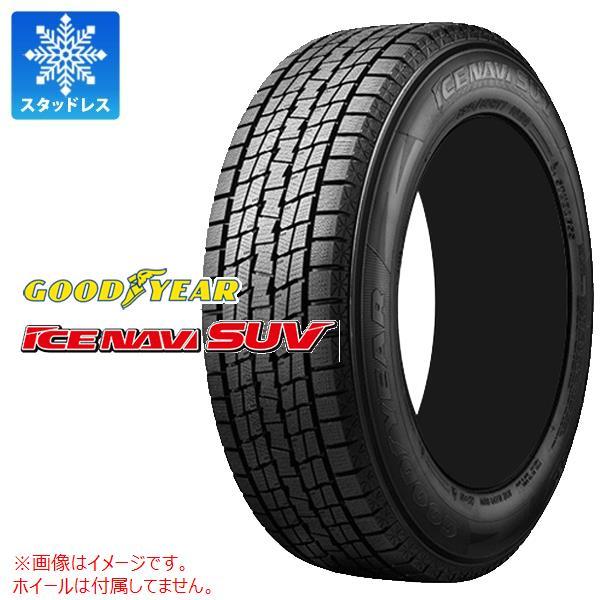 スタッドレスタイヤ 225/55R18 98Q グッドイヤー アイスナビ SUV GOODYEAR ICE NAVI SUV