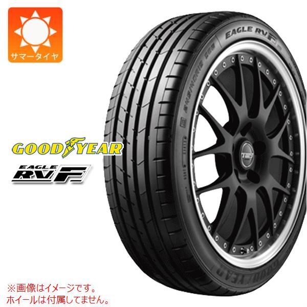 サマータイヤ 235/50R18 101W XL グッドイヤー イーグル RV-F GOODYEAR EAGLE RV-F