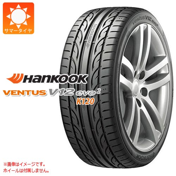 2本 サマータイヤ 215/35R19 85Y XL ハンコック ベンタス V12evo2 K120 HANKOOK VENTUS V12 evo2 K120