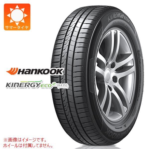 4本 サマータイヤ 195/65R14 89H ハンコック キナジーエコ2 K435 HANKOOK Kinergy Eco 2 K435