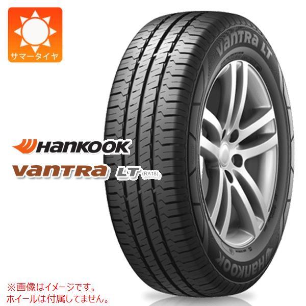 4本 サマータイヤ 155/80R14 88/86N ハンコック バントラLT RA18 HANKOOK Vantra LT RA18 【バン/トラック用】
