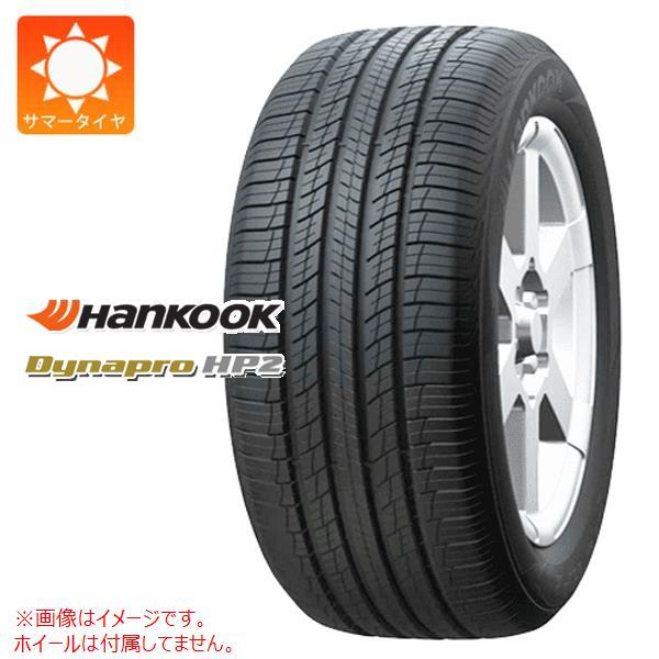サマータイヤ 225/55R18 98H ハンコック ダイナプロHP2 RA33 HANKOOK DynaproHP2 RA33