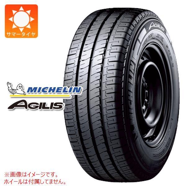 サマータイヤ 195R14 106/104R(8PR) ミシュラン アジリス MICHELIN AGILIS 【バン/トラック用】 正規品