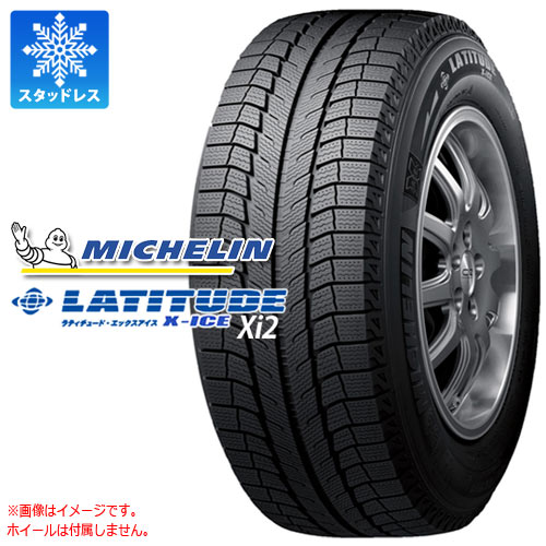 tire1ban rakuten global market studless 215 70r16 100t michelin latitude x ice xi2 215 70. Black Bedroom Furniture Sets. Home Design Ideas