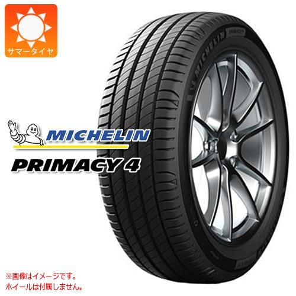 2本 サマータイヤ 225/50R17 98V XL ミシュラン プライマシー4 VOL ボルボ承認 MICHELIN PRIMACY 4