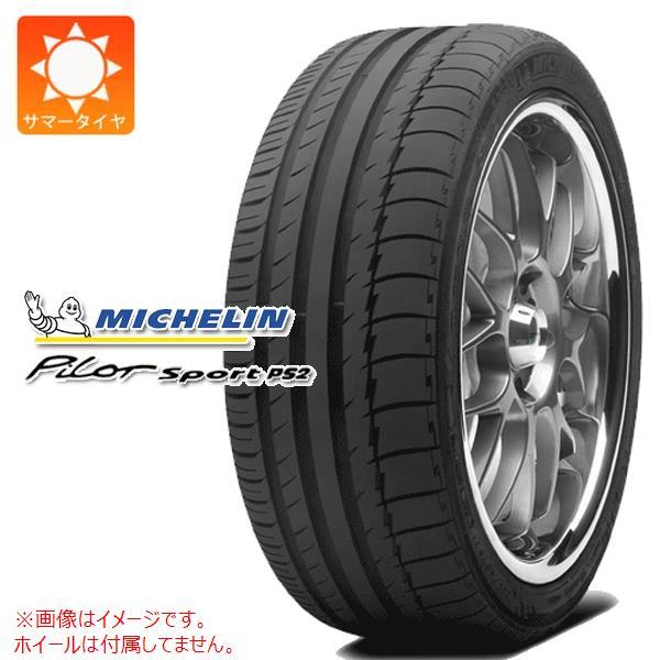 2本 サマータイヤ 295/30R19 (100Y) XL ミシュラン パイロットスポーツ PS2 N2 ポルシェ承認 MICHELIN PILOT SPORT PS2