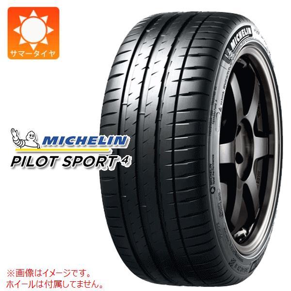 サマータイヤ 225/45R18 (95Y) XL ミシュラン パイロットスポーツ4 MICHELIN PILOT SPORT 4 正規品