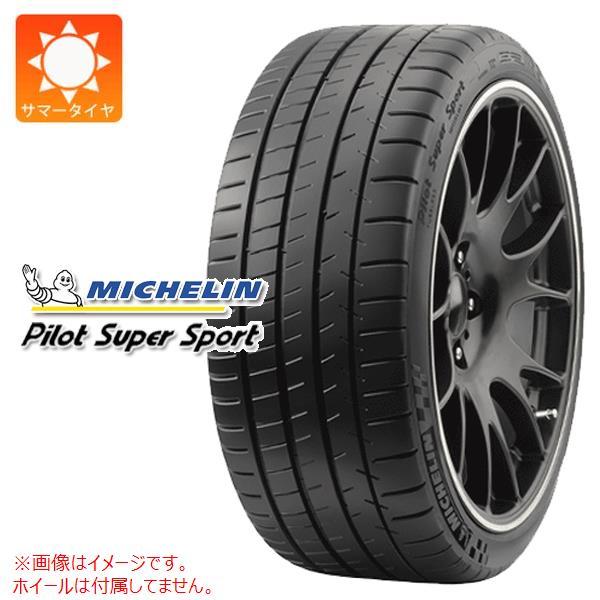 サマータイヤ 255/45R19 (100Y) ミシュラン パイロットスーパースポーツ N0 ポルシェ承認 MICHELIN PILOT SUPER SPORT