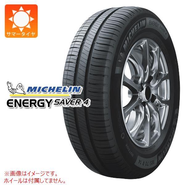 正規品 4本 サマータイヤ 155/65R14 79H XL ミシュラン エナジーセイバー4 MICHELIN ENERGY SAVER 4