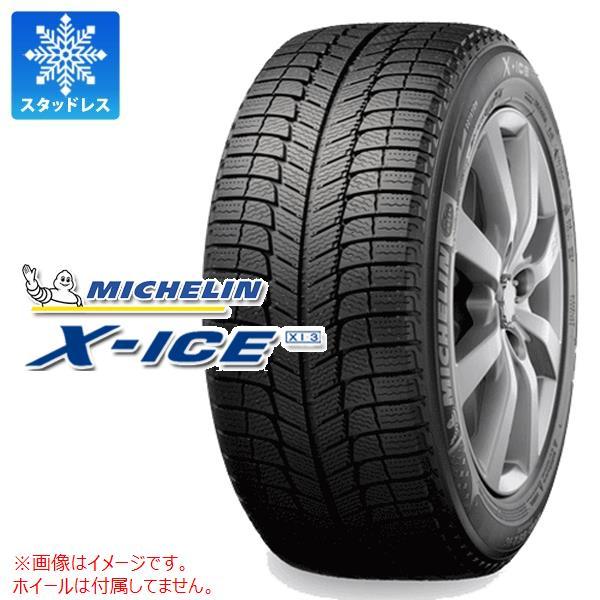 2018年製 スタッドレスタイヤ 195/55R16 91H XL ミシュラン エックスアイス XI3 MICHELIN X-ICE XI3