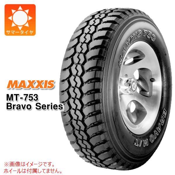 4本 サマータイヤ 185R14 102/100Q 8PR マキシス MT-753 ブラボーシリーズ ブラックサイドウォール MAXXIS MT-753 Bravo Series