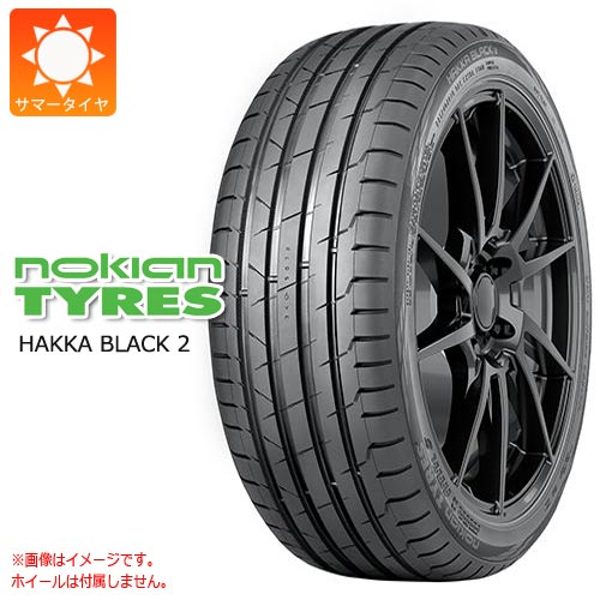 サマータイヤ 225/50R17 98Y XL ノキアン ハッカ ブラック2 NOKIAN HAKKA BLACK 2