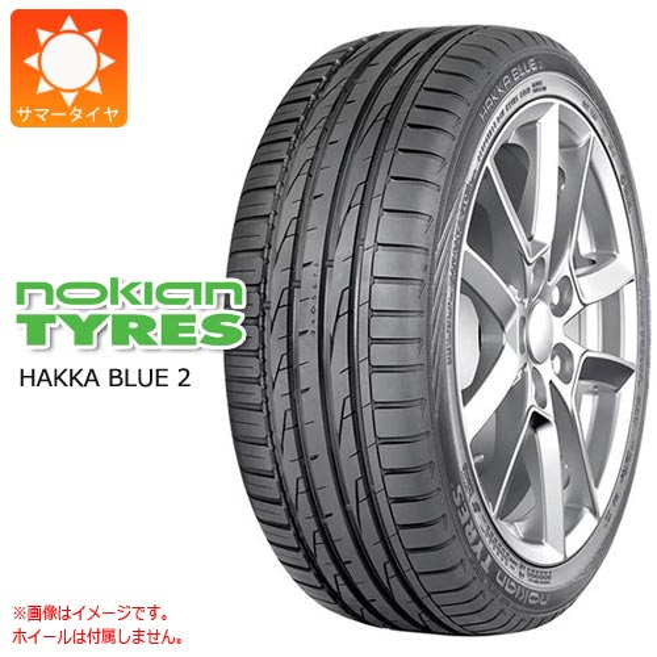 サマータイヤ 215/50R18 92V ノキアン ハッカ ブルー2 NOKIAN HAKKA BLUE 2