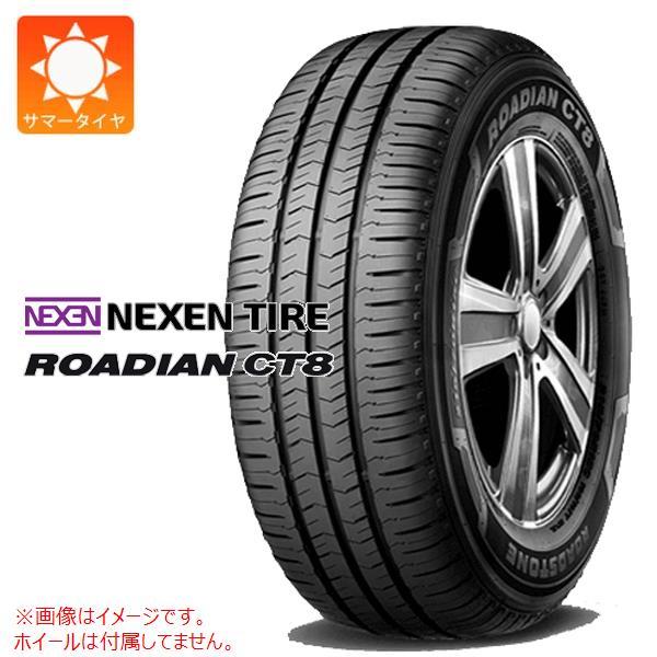 サマータイヤ 215/65R16 109/107T ネクセン ローディアン CT8 NEXEN ROADIAN CT8 【バン/トラック用】