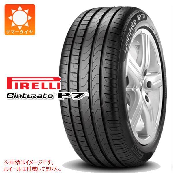 サマータイヤ 245/40R18 97Y XL ピレリ チントゥラート P7 ランフラット MOE メルセデス承認 PIRELLI Cinturato P7 RUNFLAT 正規品