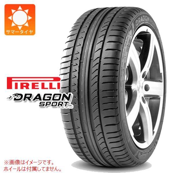 2本 サマータイヤ 245/40R19 98W XL ピレリ ドラゴン スポーツ PIRELLI DRAGON SPORT