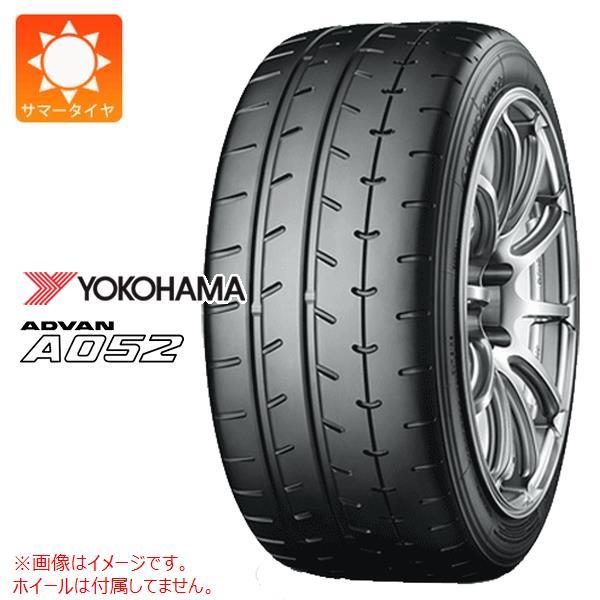 2本 サマータイヤ 195/55R15 89V XL ヨコハマ アドバン A052 YOKOHAMA ADVAN A052
