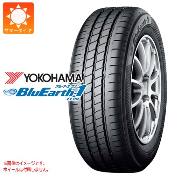 2本以上で送料無料 購買 新品1本 195 65-15 15インチ 商品番号:14546 F7814 サマータイヤ BluEarth-1 ブルーアース1 91H ヨコハマ EF20 YOKOHAMA 選択 65R15