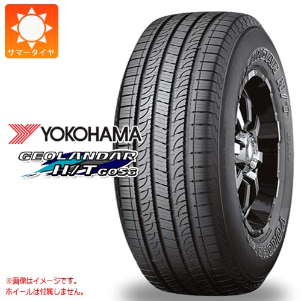 サマータイヤ 265/70R16 112H ヨコハマ ジオランダー H/T G056 YOKOHAMA GEOLANDAR H/T G056