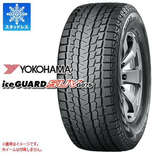4本 スタッドレスタイヤ 265/70R16 112Q ヨコハマ アイスガード SUV G075  YOKOHAMA iceGUARD SUV G075