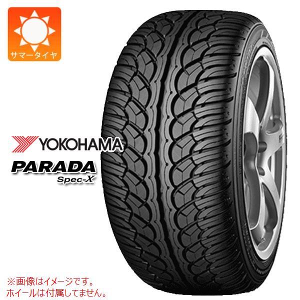 サマータイヤ 285/50R20 112V ヨコハマ パラダ スペック-X PA02 YOKOHAMA PARADA Spec-X PA02