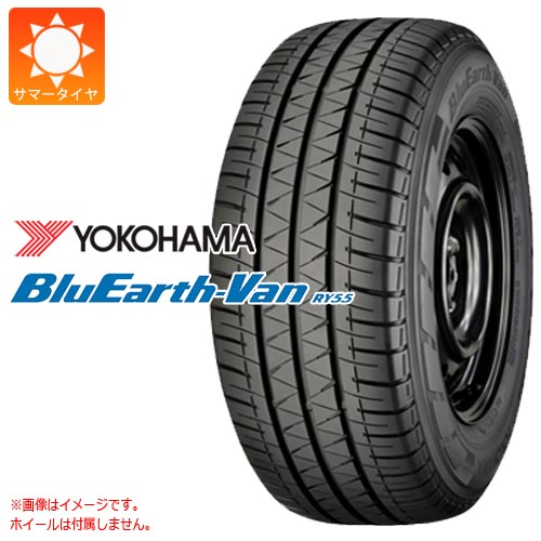4本 サマータイヤ 155/80R12 88/87N ヨコハマ ブルーアースバン RY55 RY55B (155R12 8PR相当) YOKOHAMA BluEarth-Van RY55 【バン/トラック用】