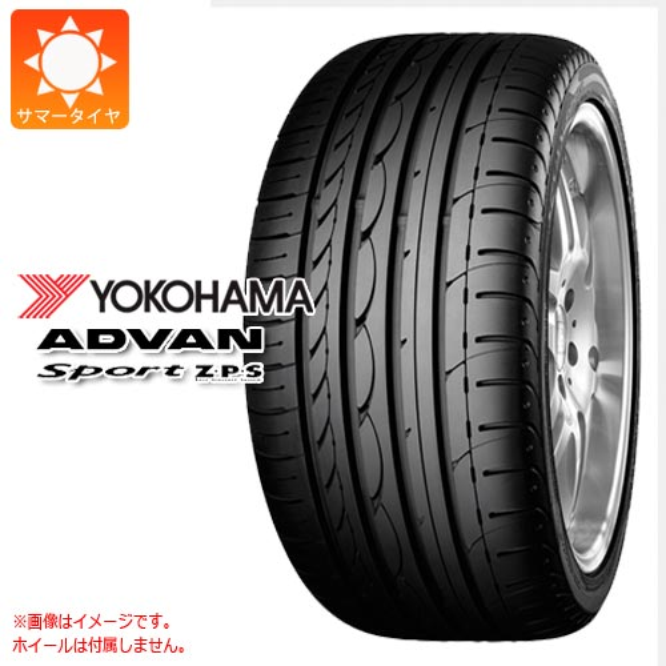 2本 サマータイヤ 225/40R18 88Y ヨコハマ アドバンスポーツ Z・P・S V103S ランフラット YOKOHAMA ADVAN Sport Z・P・S V103S
