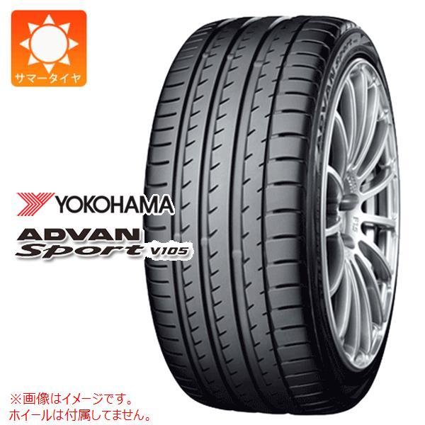 4本 サマータイヤ 295/45R20 114W XL ヨコハマ アドバンスポーツ V105 V105T YOKOHAMA ADVAN Sport V105