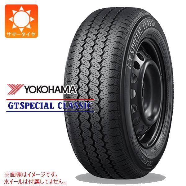 2本 サマータイヤ 165/80R15 87H ヨコハマ GT スペシャル クラシック Y350 YOKOHAMA G.T. SPECIAL CLASSIC Y350
