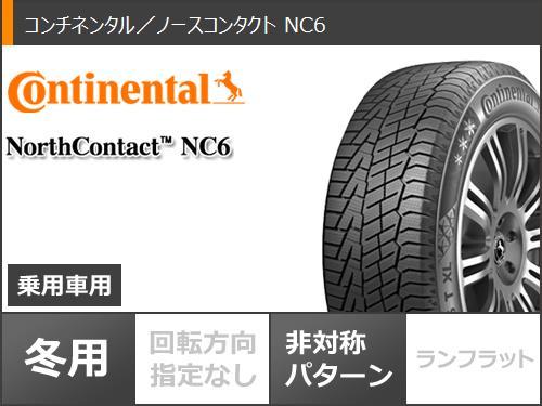 スタッドレスタイヤコンチネンタルノースコンタクトNC6235/50R1999T&エモーションM8R8.5-19タイヤホイール4本セット235/50-19CONTINENTALNorthContactNC6