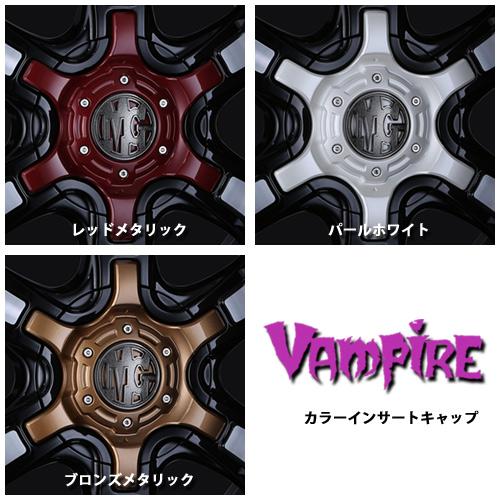 4個 (1台分) MG ヴァンパイア用 オプションカラーインサート CENTER CAP 【単品注文不可】