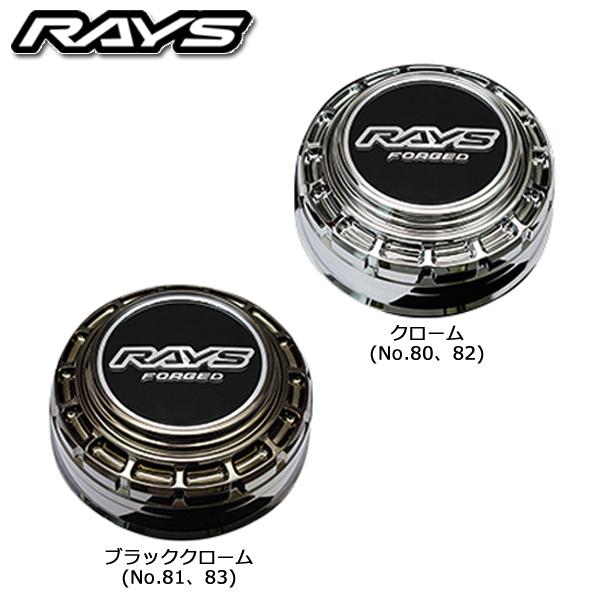 4個 (1台分) レイズ ボルクレーシング 6Hタイプ オプション センターキャップ 【代金引換ご利用不可】