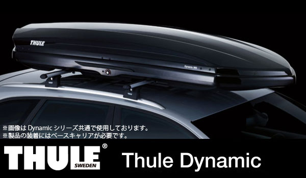 Sioux Lee Roof Box Dynamic 800 THULE Dynamic 800