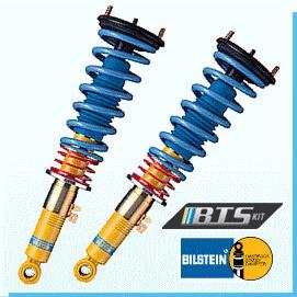 ビルシュタインB12(BTS)トヨタエスティマGSR55W年式06/1~品番:BTS5069JBILSTEIN