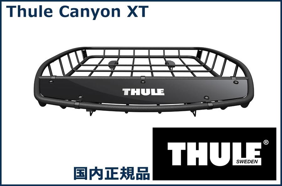 THULE キャリアバスケット Canyon XT 859 TH859 スーリー キャニオンXT 代金引換不可