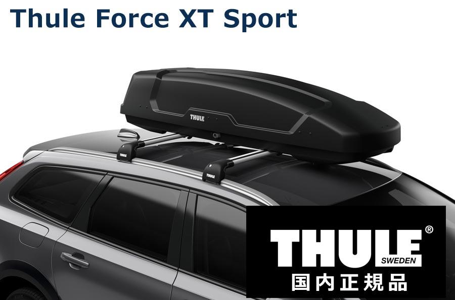 スーリー ルーフボックス フォースXT SPORT ブラックエアロスキン TH6356 THULE Force XT SPORT 代金引換不可